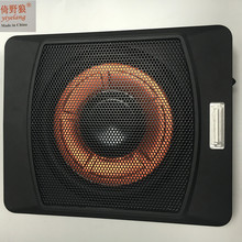 "10"" Sub Compact Active Under Seat Car Subwoofer"