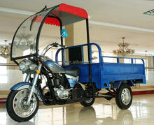 Absonic Rickshaw manufacturer 150cc 3 Wheel indian motorcycle three wheel scooter with passenger seats