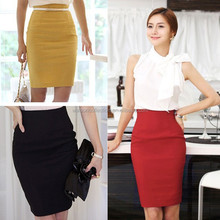 New fashion Women's High Waist Bag Hip Knee Length Office Lady Pencil <strong>Skirt</strong>