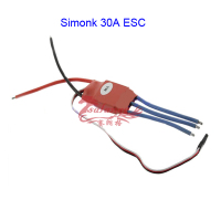 Wholesale Price China HOT! 30A 12A 2-4S Simonk ESC for RC Quadcopter Multirotor Shenzhen DIY QAV250 F450 quadcopter hexacopter