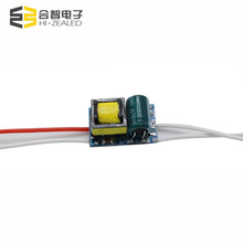 no flicker led power supply 3w 4w 320ma 2-10v ac dc electric transformer for e27 led bulb driver