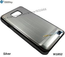Silver Aluminum Alloy Metal Case Cover for Samsung Galaxy S2 i9100