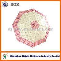 Lady lattice style umbrella