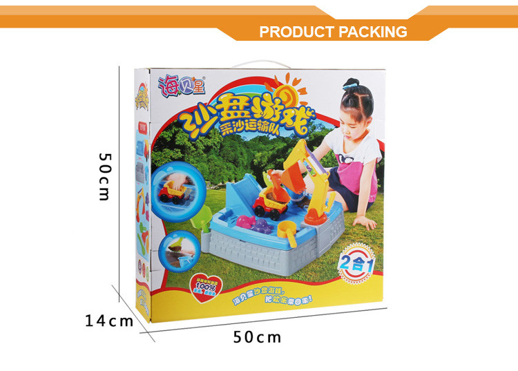 2017 hot new products Outdoor game 2 kids 1 sandbox beach summer toy