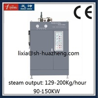90-150KW CE certified Electric Steam Boiler Machine