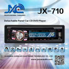 3''car dvd player with hindi movies mp3 songs and remote control
