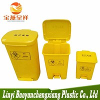 Best Price Hospital Waste Bin yellow color for medical use