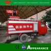 Professional outdoor dust prevention electric cannon sprayer for mining and quarrying