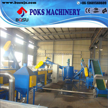 pp/pe waste plastic film recycling machine