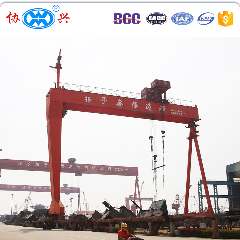 China factory mobile container port gantry crane mobile