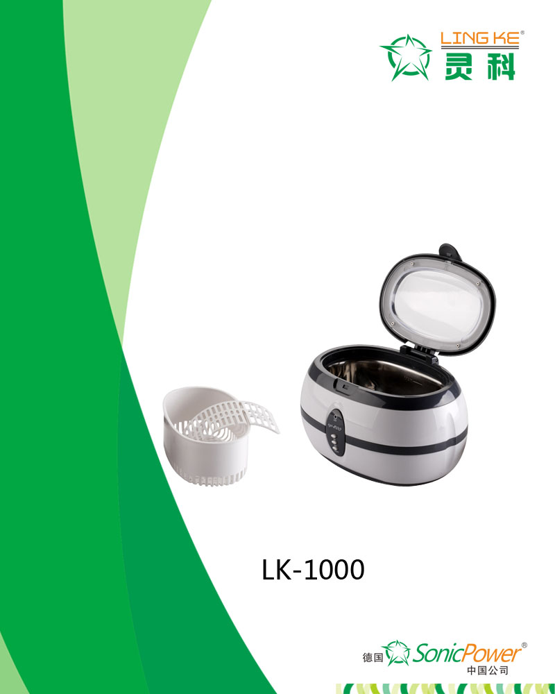 Ultrasonic cleaner for lab