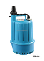 For clear water Plastic rinsing submersible pump