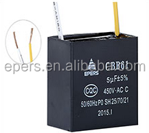 EPERS fan capacitor 2.5uf 450VAC wire square box type film capacitor 4 wire fan capacitor