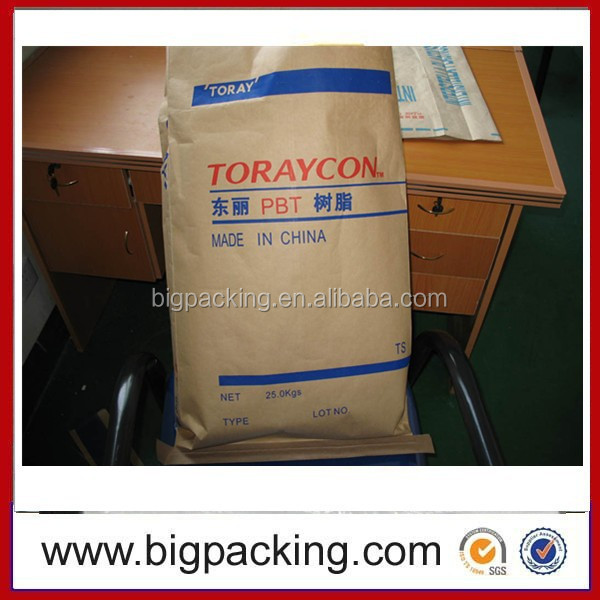 Square Bottom Paper-plastic compound bags/sacks for Rubber Antioxidant,Paper plastic bag insert/Paper plastics compound sacks