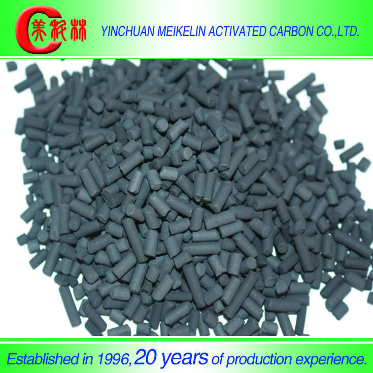 Coal Based Cylindrical Activated Carbon For Solvent Recycling