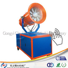 Shuguang environment fog cannon mounted horticulture sprayer for forestry