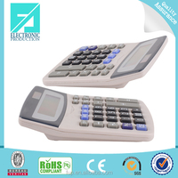 Fupu cheap giveaway gift calculator gift items calculator solar cell