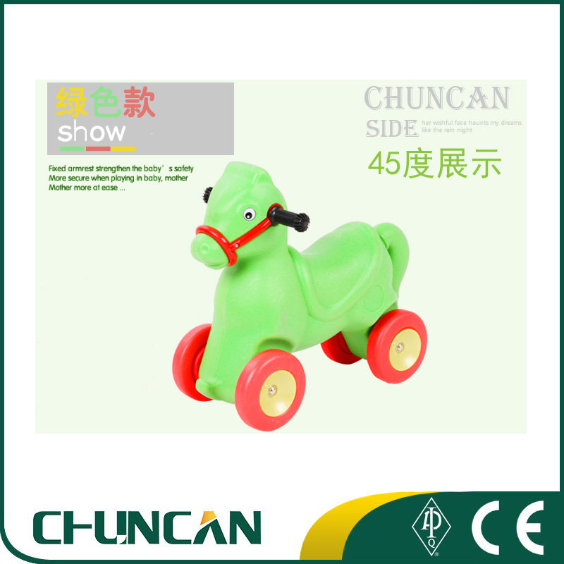 SS10 Small Indoor Play Kids Plastic Car