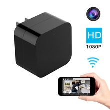Factory best price wifi ip security camera 1080p mini hd digital video camera usb charger hidden cam