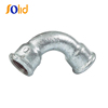 Galvanized Malleable cast iron female to female 90 degree bend