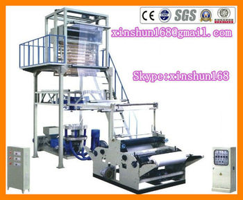 Ruian Xinshun LDPE/HDPE/LLDPE Film Blowing Machine