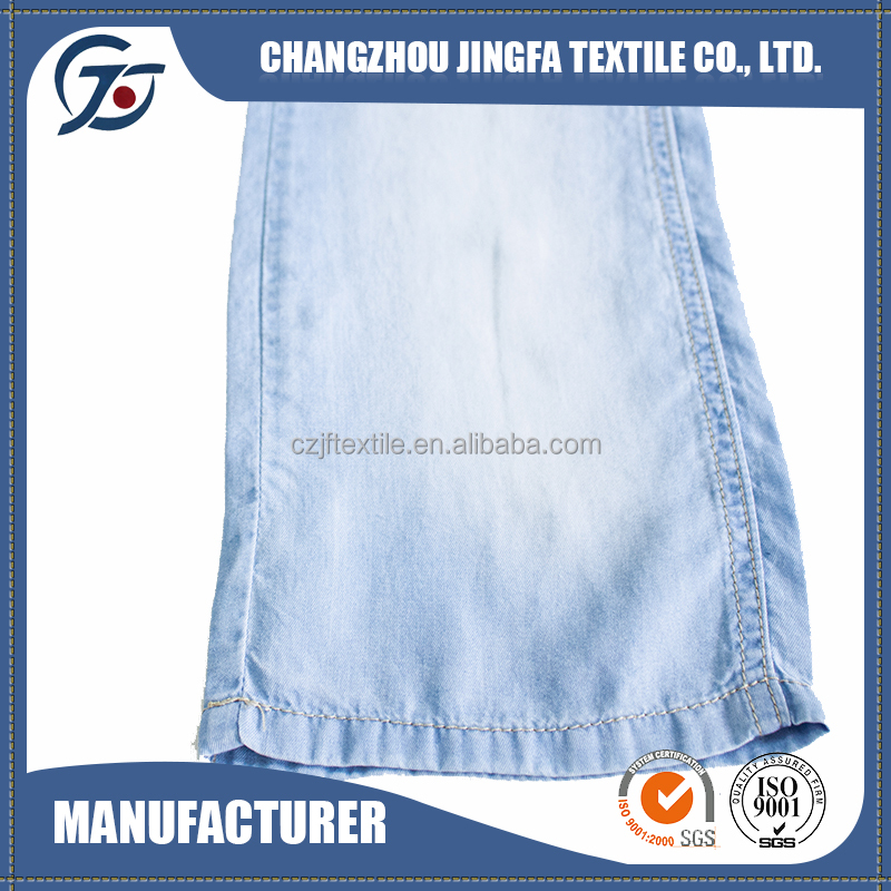 16S027 Various Style 100% Cotton where to buy denim fabric for jeans