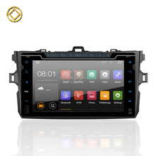 Quad Core Android7.1 Car Multimedia Player for T oyota COROLLA 2017 Car Video Radio Stereo Players GPS Navigation