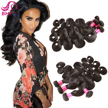 Remy Human Hair Sex Photos Wholesale Body Wave Brazilian Hair In