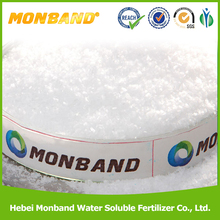 MAP12-61-0 Mono Ammonium Phosphate Fertilizer