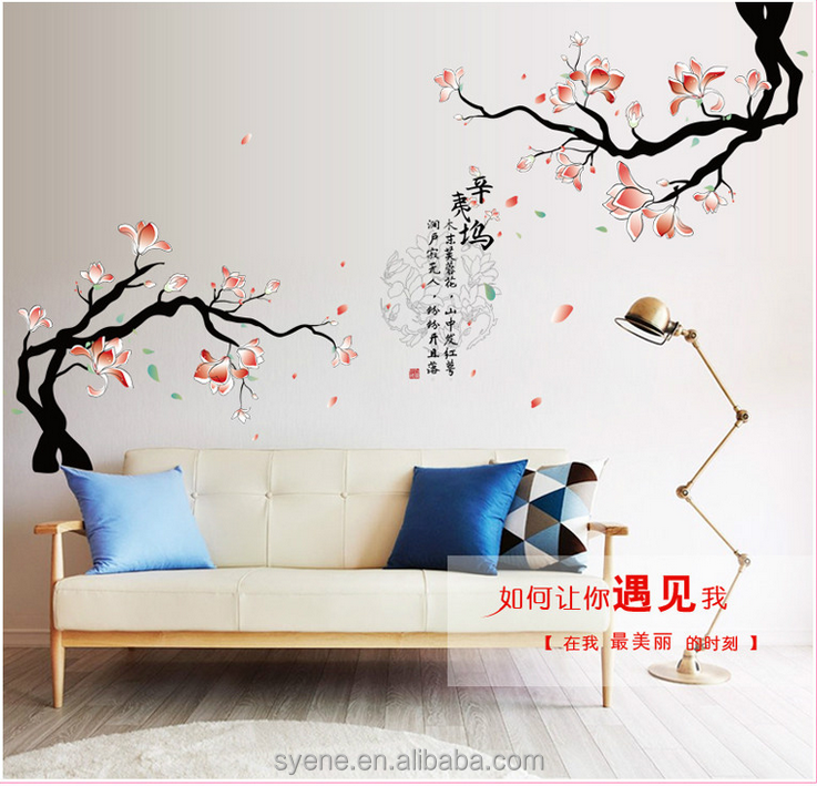 Chinese fonts writing letters removable home decoration wall sticker decals art murals chinese national wall sticker wallpaper