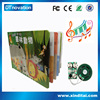 Audio children sound electronic book