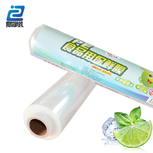 pvc biogradable food wrap film plastic vegetable cover roll with food box