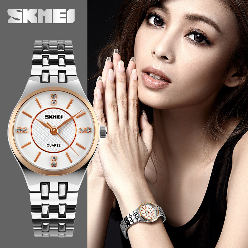 SKMEI brand wrist watches online shopping for women #1133