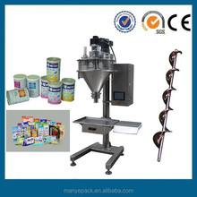spices dry powder packing machine