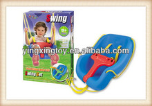 park playground plastic single kids swing