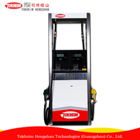 Tokheim High Quality Fuel Dispenser For