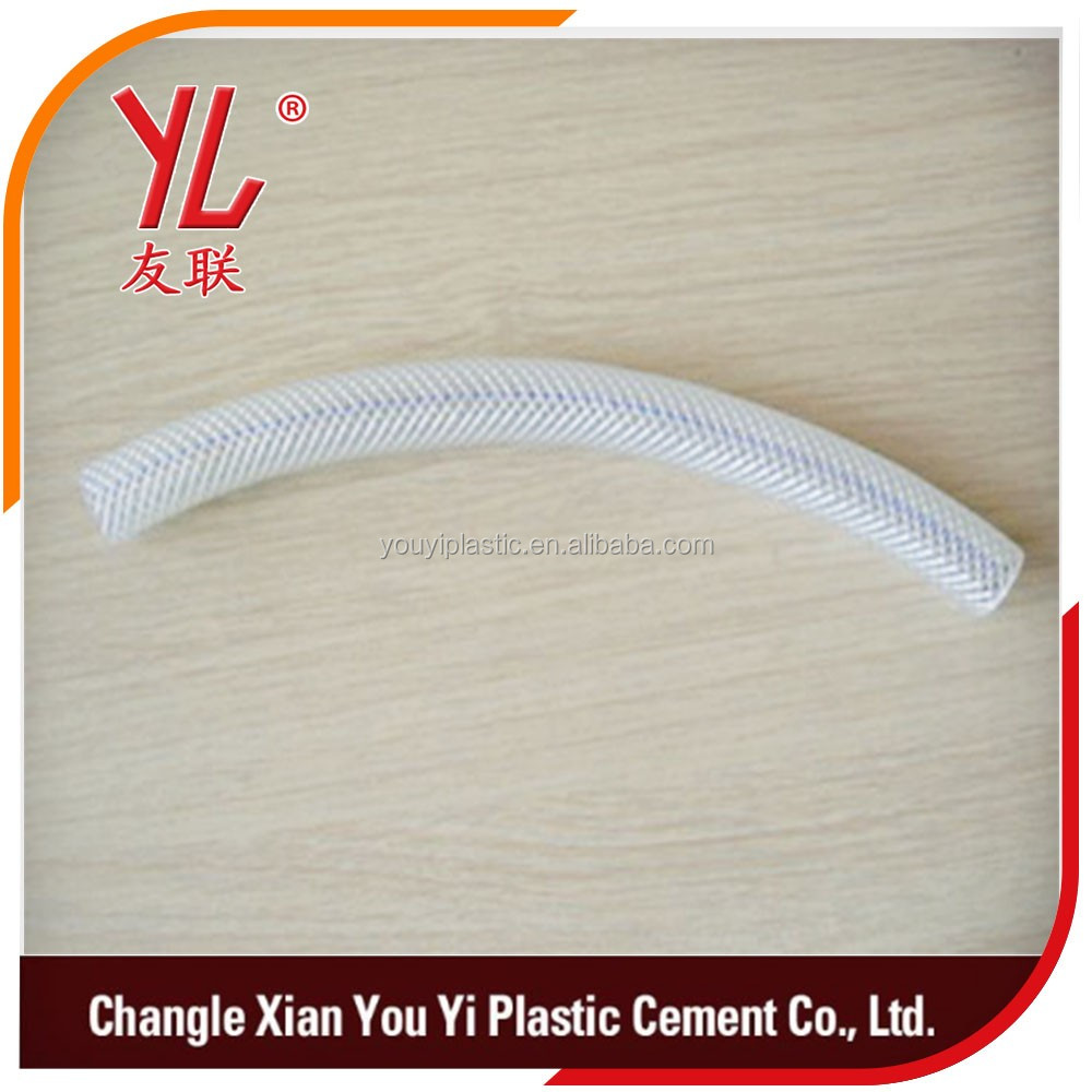 ISO9001 PVC soft pipe 3/4inch Garden irrigation water hose