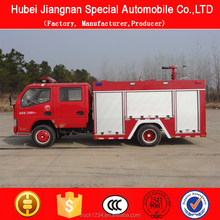 Dongfeng Double Cabin 2500Litres Small Fire Fighting Truck