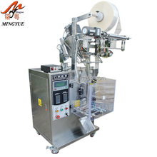 Multi-fonction automatic 100g fine powder packing machine