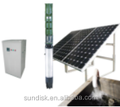37KW Agriculture Solar Water Pump System SDW-A229