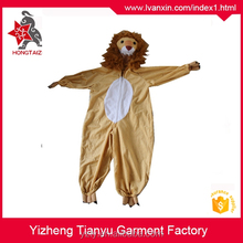 Custom plush animal lion mascot dance costumes