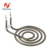 Home Appliance Parts heating tube for deep fryer