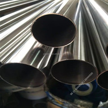 new product stainless steel pipe matt finish