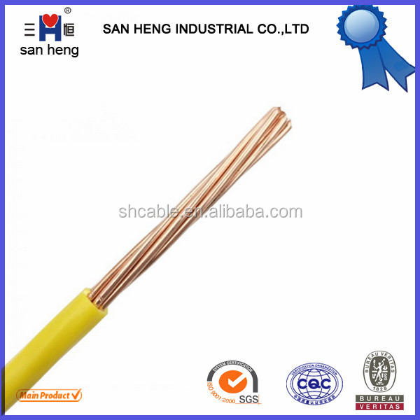 450/750V stranded 8mm oxygen free copper wire single phase cable