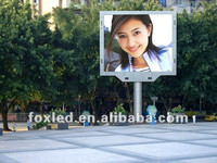 super quality full color P8 outdoor led billboard for sale