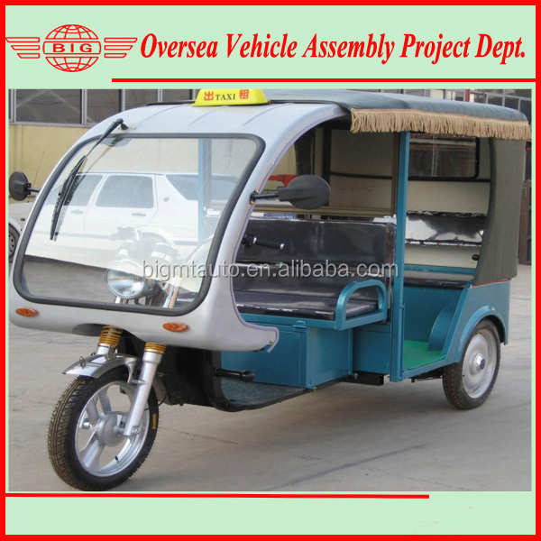 2015 new 1-1.5KW electric three wheel motorcycle for passenger