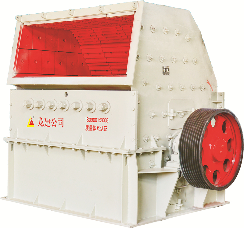 Low Investment Reversible Hammer Crusher, Blind Coal Impact Mill Hammer