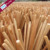 Natural Wooden Handle with Cap for Floor Cleaning Broom