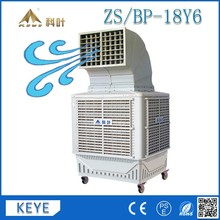 ZS-bp-18Y6 top duct 18000 cmh evaporative portable air cooler