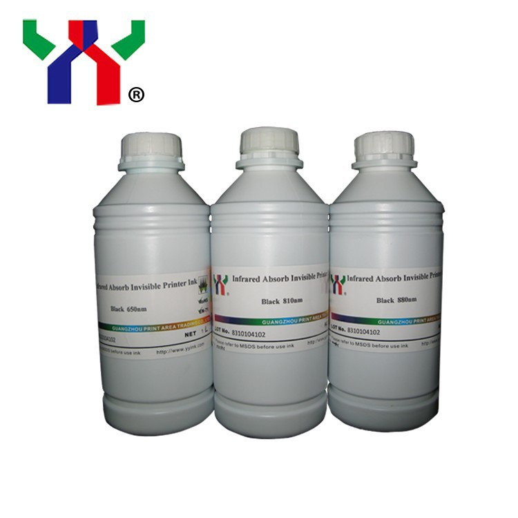 infrared absorb ink for digital printing Epson ME10